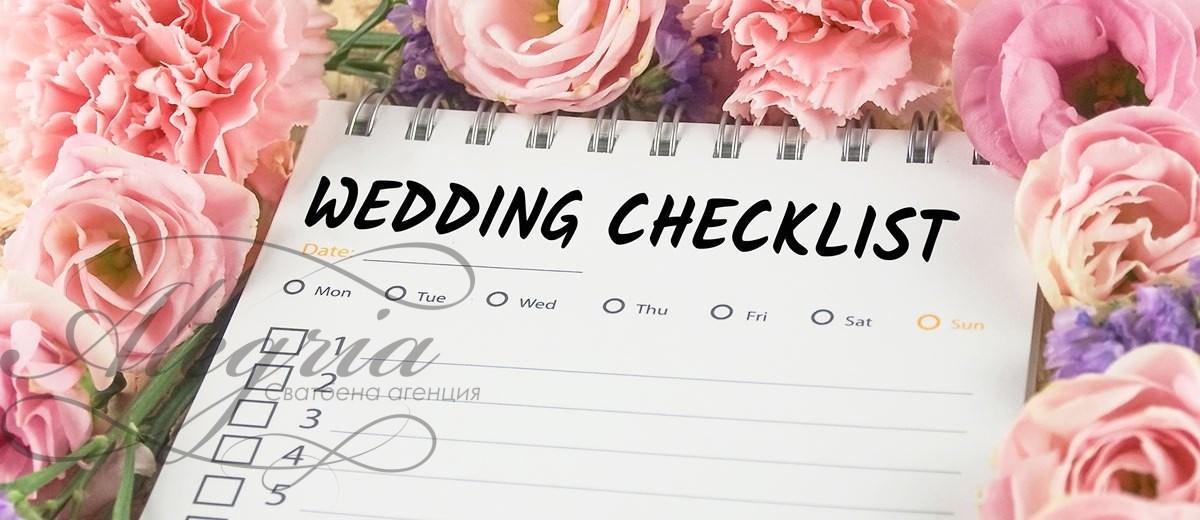 wedding-planning-
