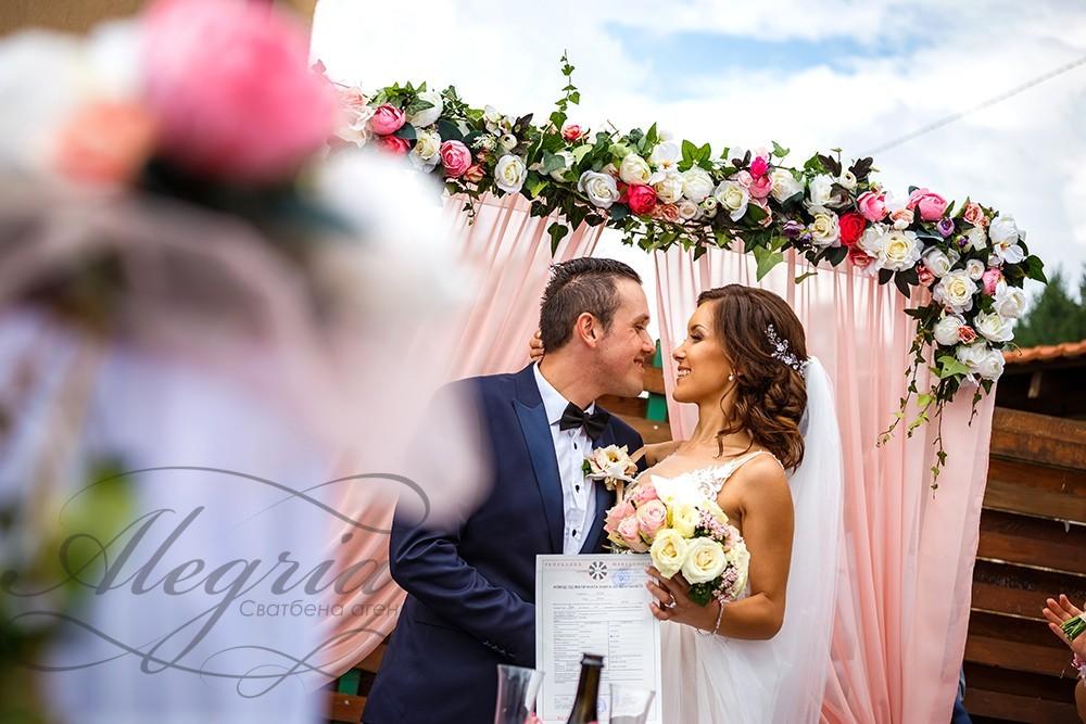 Изнесен сватбен ритуал Alegria