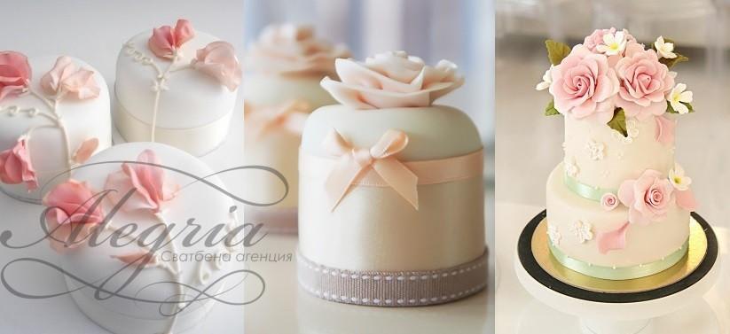 Сватбени торти за вашата сватба от сватбена агенция Алегрия