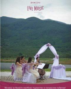 LIVE_MUSIC_AGENCY_сватбени_тържества
