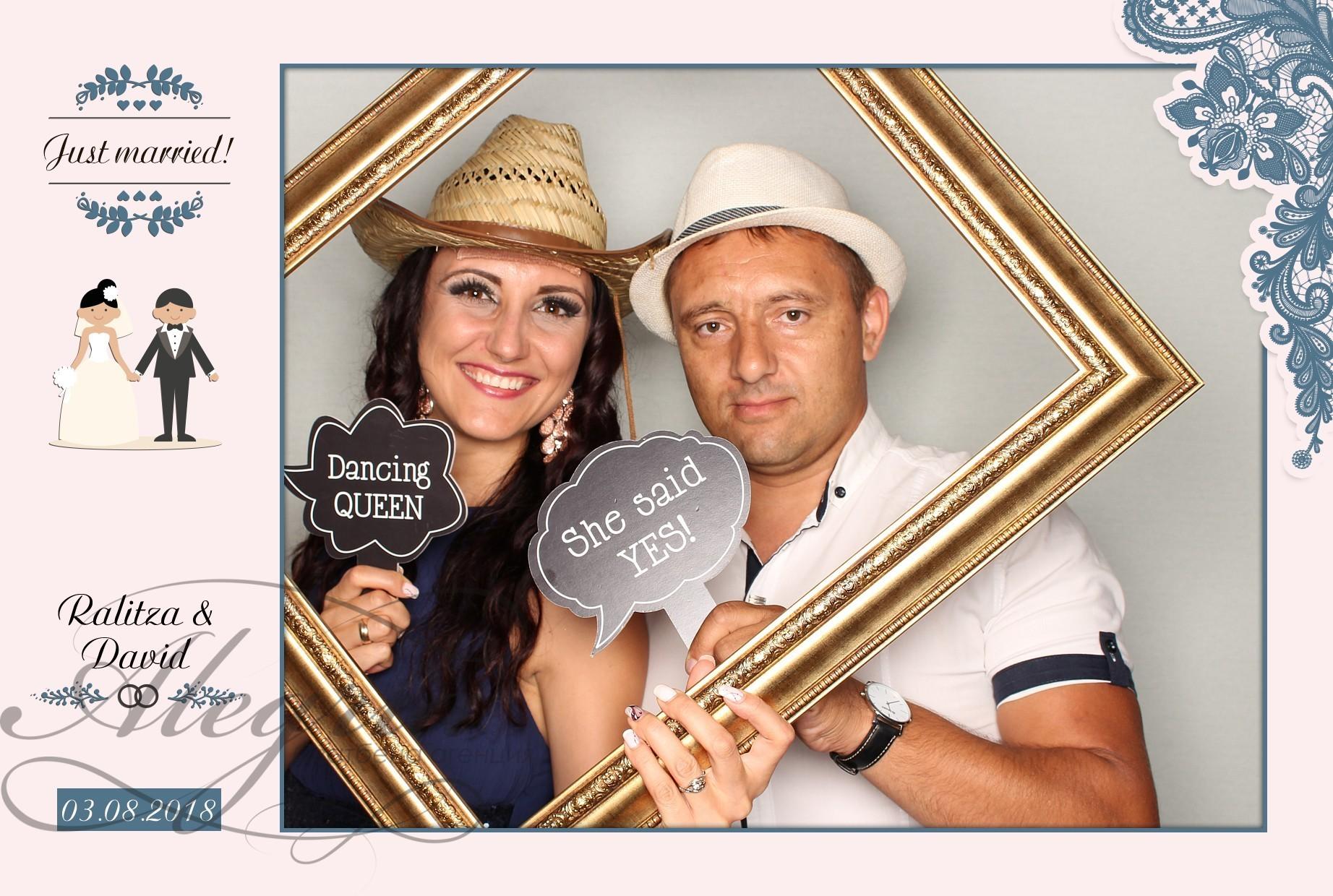 Запазете Фото Будка за вашата сватба чрез сватбена агенция Алегрия
