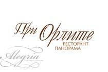 """Ресторант панорама """"При Орлите"""""""