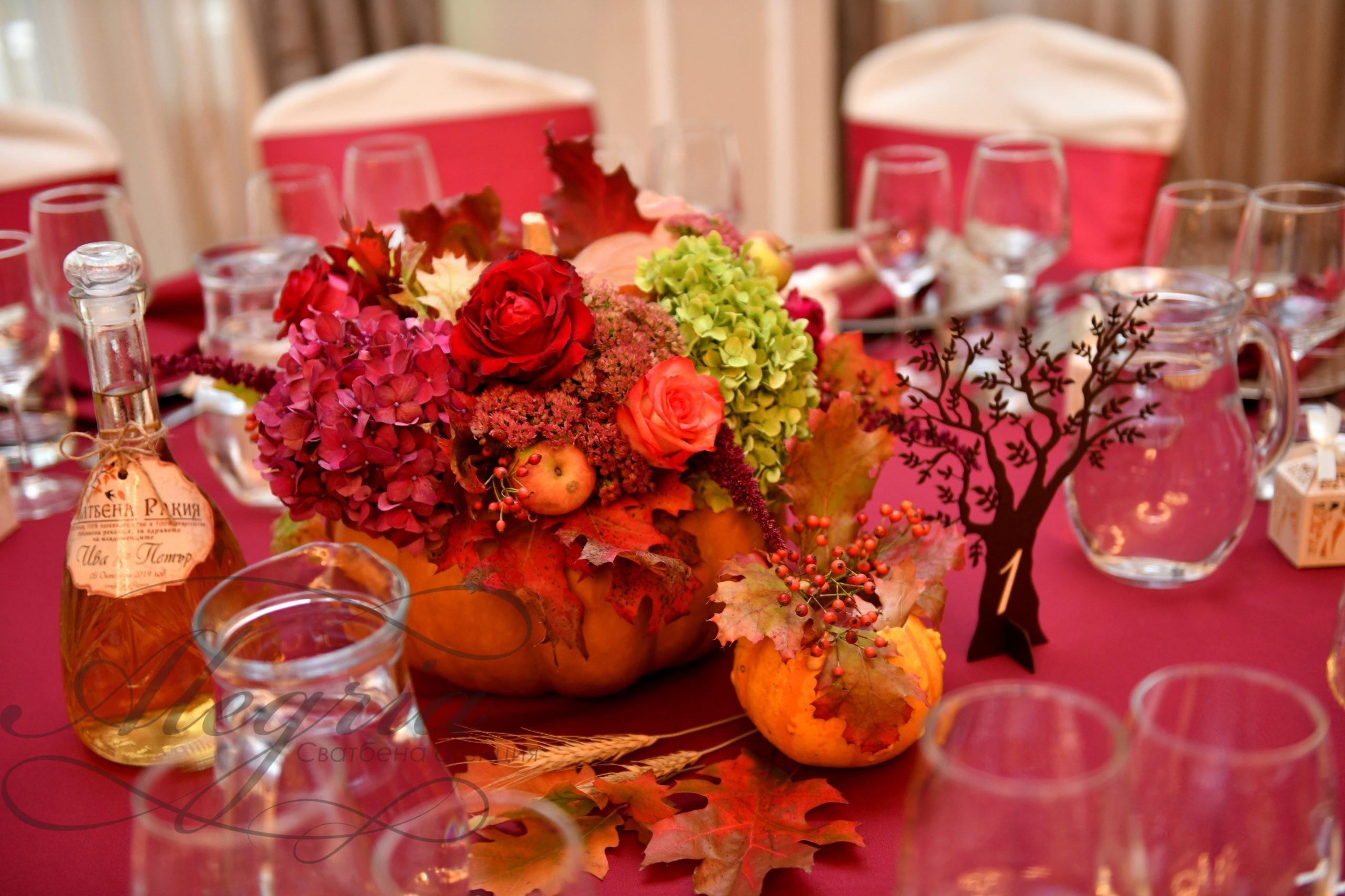 Есенна сватбена декорация