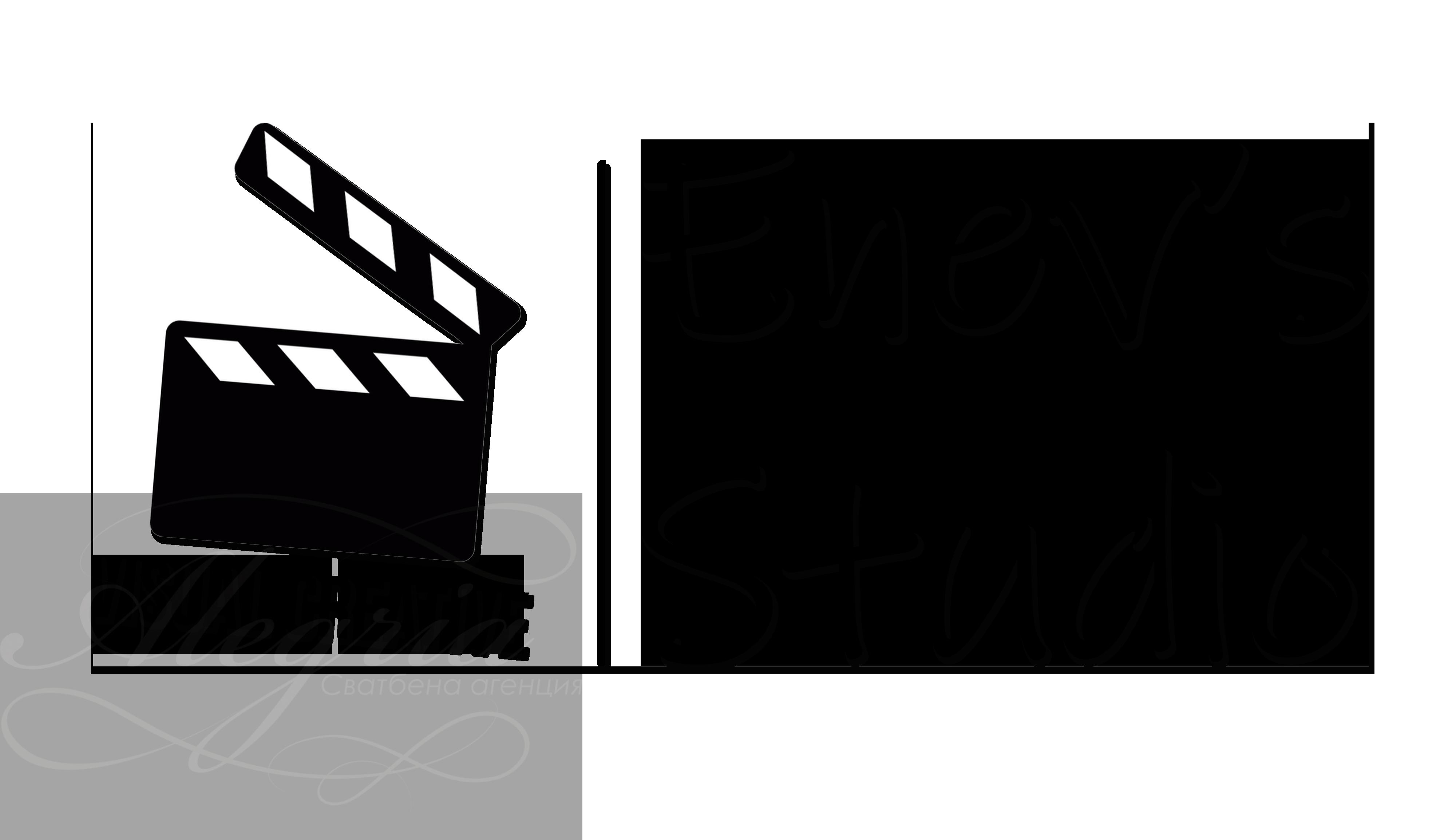 Enev's Studio
