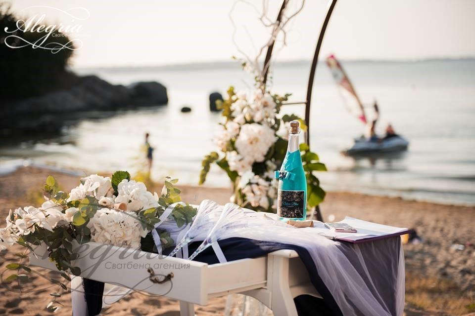 Сватба в Санта Марина, Созопол