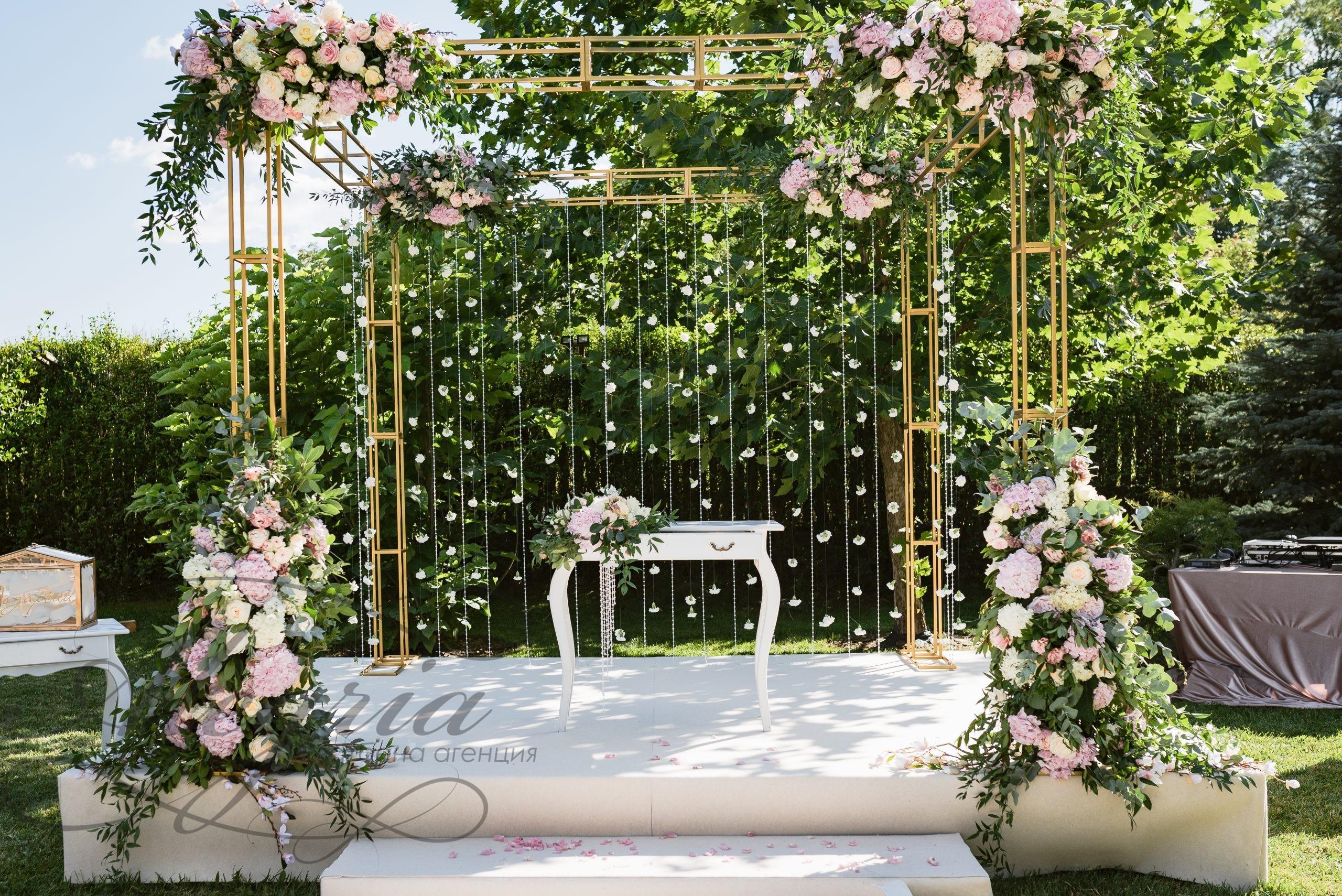 Сватба в къща за гости Даная
